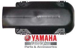 New OEM yamaha banshee 350 carb air box lid cover cap 1987-2006